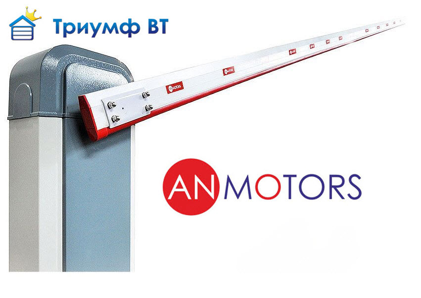 Barriers AN-Motors